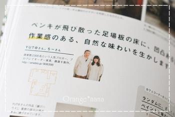 20130708-021akarenga-001(1).JPG