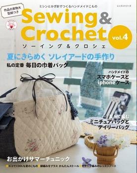 Sewing&Crochet Vol4.jpg