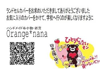 kumamoto7.jpg
